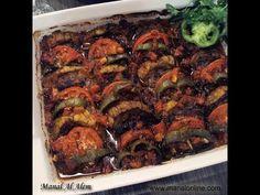 صينية الباذنجان بالكفتة - مطبخ منال العالم
