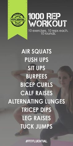 no equipment workouts