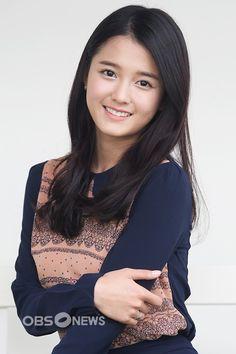 Nam Bo Ra, Moon, Actresses, Sexy, Girls, Cute, Beauty, World, The Moon