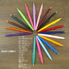 My favorite pen in the whole world was my pink BIC CLIC ::::: Rakuten: BIC CLIC GOLD knock type ball point pen