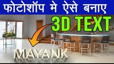 Blender 3D Animation Software Download And Installation Guide In Hindi