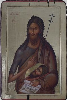 Facebook John The Baptist, Orthodox Icons, Saints, Medical, Wonder Woman, Superhero, Artwork, Painting, Fictional Characters