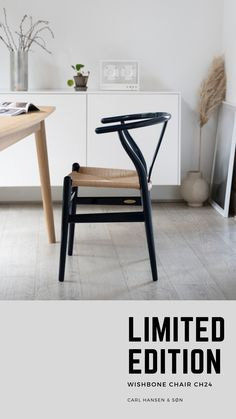 AD | The CH24 Wishbone Chair Limited Birthday Edition in navy blue by Carl Hanson & Søn. The Wishbone chair is described as a timeless icon of modern Danish design. Hans J. Wegner's Birthday is celebrated this year with a glossy blue version of the CH24. In collaboration with designer Isle Crawford, the blue finish was chosen.  The chair is for sale from the 2th April to the 30th April 2020 only. | Hege in France Scandinavian Interior Design Blog #wishbone #ch24 #carlhansen #danishdesign