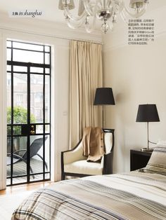pin by donna voss costa on rooms i love pinterest bedrooms interiors and sliding door. Black Bedroom Furniture Sets. Home Design Ideas