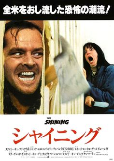 JAPANESE HORROR MOVIE POSTERS | The Sky Has Fallen: Scariest Horror Movies List