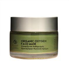 Βιολογική Μάσκα Οξυγόνωσης 50ml για σύσφιξη και καθαρισμό, χαρίζει ομοιόμορφο φωτεινό χρώμα& βελούδινη επιδερμίδα