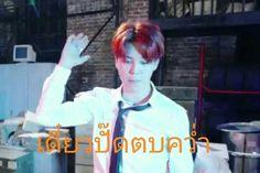 Funny Kpop Memes, Bts Memes, Celebrities, Fictional Characters, Celebs, Fantasy Characters, Celebrity, Famous People