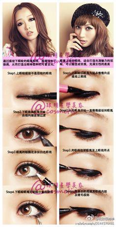 Asian Eye make up !