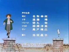 عهد الأصدقاء - النهاية اليابانية الأصلية | ロミオの青い空 SiSi Ciao - YouTube