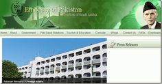 How to get an Appointment in Pakistan Embassy Riyadh Saudi Arabia for Passport Renewal - Step by Step Guide with Snapshots (Updated)
