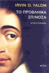 No 6 World Literature, Best Sellers, My Love, Books, Bible, Libros, Book, Book Illustrations, Libri