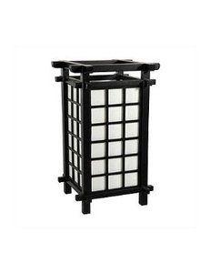 Amazon.com: Ido Japanese Lamp Color: Dark Walnut: Furniture & Decor