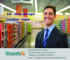 "Urgently Required Store Manager in Oman ""Applicant must be residing in Oman"" Apply Online - http://www.wazeefa1.com #JobsinOman"