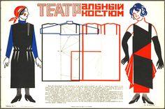 Mukhina and Lamanova work dress and theater costume, mid-1920s.