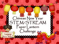 all about the chinese new year lesson printable 6th grade ideas chinese new year. Black Bedroom Furniture Sets. Home Design Ideas