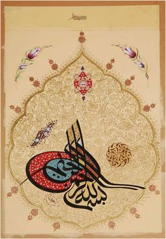 Besmele Tugra  بسم الله الرحمن الرحیم Arabic Calligraphy Art, Arabic Art, Caligraphy, Paint Font, Colors And Emotions, Turkish Art, Coran, Wow Art, Art And Architecture