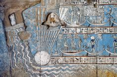 Birth of the sun in Hathor Temple at Dendera.