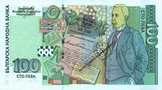 bulgarian money