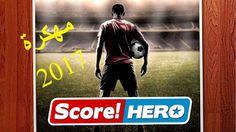لعبة Score Hero مهكرة للاندرويد آخر إصدار 2017 أونلاين