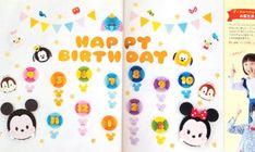 ペーパーファンのディズニーツムツムお誕生表を制作しました〜プリプリ2019年4月号特別付録 | Happy Birthday Project Tsumtsum, Snoopy, Kids Rugs, Disney, Party, Fictional Characters, Decor, Decoration, Kid Friendly Rugs