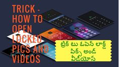 Trick to Bypass Applock and Open Pics and Videos | in TELUGU