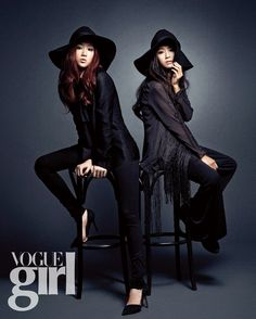 Sistar Hyo Rin and Soyu - Vogue Girl Magazine April Issue '13