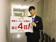 平岡祐太 STAFF(@Hiraoka_Staff)さん | Twitter