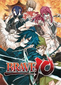 Brave 10 Blu-ray Complete Series (S) Premium Edition