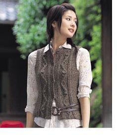 One Skein V-Neck Baby Sweater Vest to Knit - Free Pattern