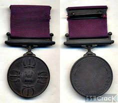Know Your Medals: Param Vir Chakra by www.ssbcrack.com