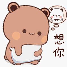 Cute Bunny Cartoon, Cute Cartoon Images, Cute Cartoon Wallpapers, Cute Images, Chibi Cat, Cute Love Gif, Little Panda, Cute Panda, Cute Stickers