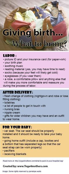 Giving Birth: What To Bring? This is a great list! #laborbag #givingbirthtips #hospitalbag #pregnancycalculator,