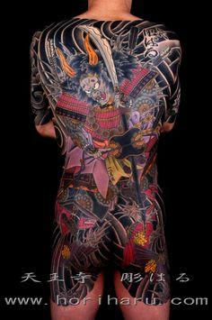 Japanese Tranditional Tattoo