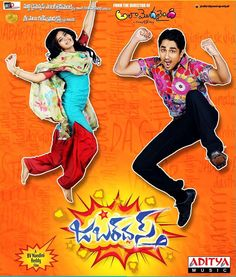 Jabardasth (2013) – Telugu Movie Watch Online New Movies, Movies Online, Movies Free, Online Reviews, Full Movies Download, Telugu Movies, Watches Online, Songs, Movie Posters