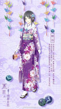 Anime Girl Pink, Pretty Anime Girl, Kawaii Anime Girl, Anime Girls, Anime Kimono, Anime Dress, Female Character Inspiration, Character Design, Dress Up Diary