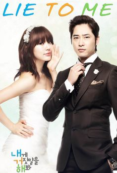 #7 LIE TO ME adorable romcom that has two of the most romantic kisses in all of Kdrama. The leading lady tells an old school rival that she is married to the leading man. This rumor gets out and at first the leading man wants to sue but realizes it could be to his benefit as well if they pretend to be a married couple for a short time. The second leading man is played by Sung Joon. Its a classic.
