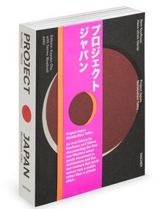 A Genius of Book Design Creates a Tome With No Ink   Wired Design   Wired.com