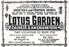 Lotus Garden  my parents took my brother and I to dinner quite often. Loved it!