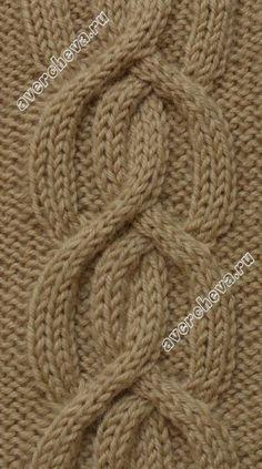 узор 268 коса шириной 21 петля| каталог вязаных спицами узоров