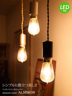 led 対応 人気 ダイニング 食卓 リビング 居間 アンティーク。ペンダントライト 1灯 アルミペンダント アルミロン[Almiron]BBP-072 ボーベル[BeauBelle] led ダイニング用 食卓用 リビング用 居間用 アンティーク レトロ 照明器具 北欧 玄関 トイレ おしゃれ 天井照明 電気 ライト ランプ ペンダント シーリングライト Light Bulb, Lighting, Pendant, Home Decor, Decoration Home, Room Decor, Hang Tags, Light Globes, Lights