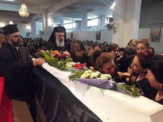 Τα σκότωσαν ενώ πήγαν να ακούσουν και να μάθουν για τον Χριστό - ΕΚΚΛΗΣΙΑ ONLINE Romania, Queen, Table Decorations, Dinner Table Decorations