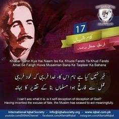 Iqbal Poetry In Urdu, Poetry Quotes In Urdu, Sufi Poetry, Love Poetry Urdu, Nice Poetry, Beautiful Poetry, Romantic Poetry, Nfak Quotes, Sufi Quotes