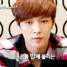 You are so easy to be attracted too T_T UGH #Lay #EXO #EXOM