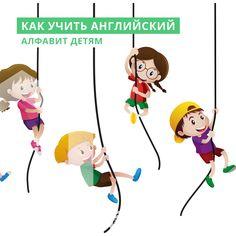 Как учить английский алфавит детям? Читайте в статье нашего блога😉 #englishdom