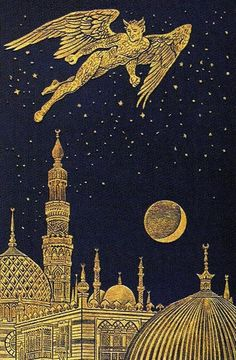 Cover by Henry Justice Ford of Arabian Nights Entertainments, edited by Andrew Lang, 1898 Vintage Book Covers, Illustrators, Book Cover Art, Book Cover, Art, Cover Art, Book Art, Arabian Nights, Vintage Illustration