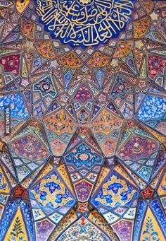 The Tilework inside the Wazir Khan Mosque in Pakistan.