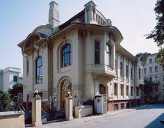 Hôtel Mindovsky (1903-1904) 44 rue Povarskaya Moscou. Architecte : Lev Kekushev.  ©GB