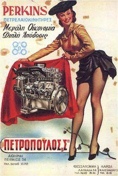 ΠΕΤΡΟΠΟΥΛΟΣ Vintage Advertising Posters, Old Advertisements, Vintage Posters, Vintage Labels, Vintage Ads, Vintage Images, Old Posters, Illustrations And Posters, Bike Poster