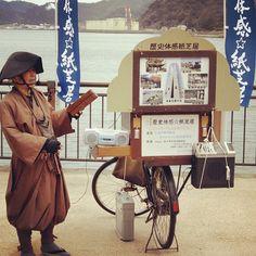 歴史体験☆紙芝居「風雲児 高杉晋作」#kamishibai