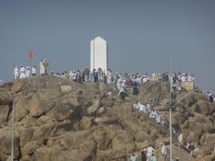 Jabal Rahmah, or the Mount of Mercy, in Arafah on the outskirts of Makkah, Saudi Arabia. It was at this spot that the Prophet Muhammad (S) delivered his famous speech known as the Farewell Sermon.